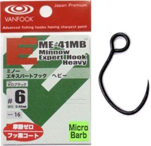 Vanfook ME-41mb Minnow expert Hook