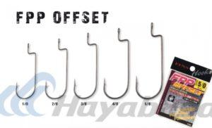 Hayabusa FPP OFFSET