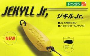 RODIO JEKILL JR. 1,1 gr.