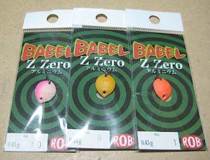 ROB LURE Babel Z Zero