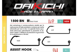DAIKICHI 1500 BN