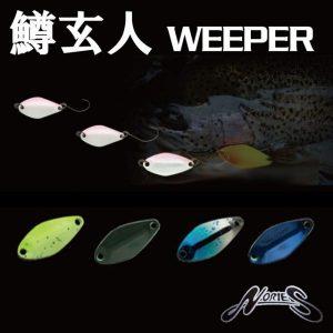 NORIES WEEPER 2,1 GR